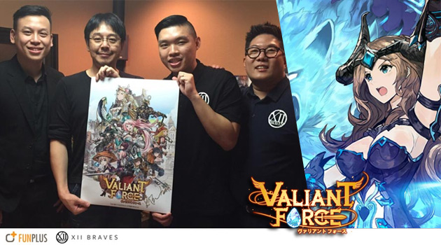 Composer Final Fantasy bergabung di Valiant Force