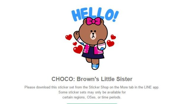 Brown no imouto, Choco kini hadir di Line Sticker