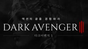 Nexon Jadwalkan Rilis Dark Avenger III di akhir Juli 2017
