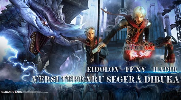 Bocoran Versi Terbaru [Final Fantasy Awakening] dari Efun dan Square Enix