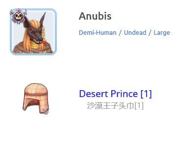 Anubis-Desert-Prince-Quest