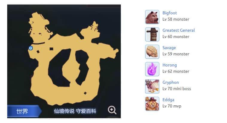 Payon-Forest-Map-Ragnarok-M-Eternal-Love