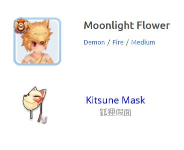 moonlight-flower-kitsune-mask-quest