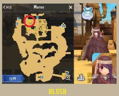 quest headgear Blush morroc