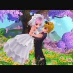 Cara Pergi ke Amatsu dan Quest Sakura – Enggagement Skill